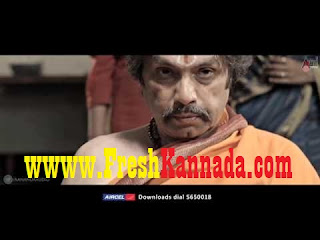 Shree Sathyanarayana Kannada Movie Trailer 2