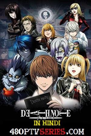 Death Note Season 1 Full Hindi Dubbed Download 480p 720p HDRip thumbnail