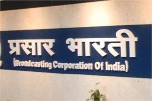 Prasar Bharati to start 50 education channels by May 2014