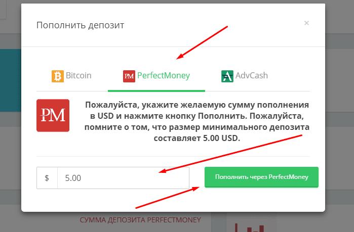 Регистрация в BtcHash 4
