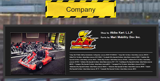 MariCAR Inc. Street Kart not Mario Kart copyright trademark infringement Japan