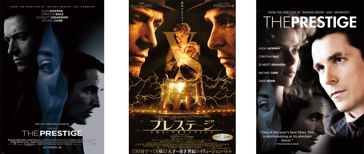 The Prestige - Prestiż (2006)