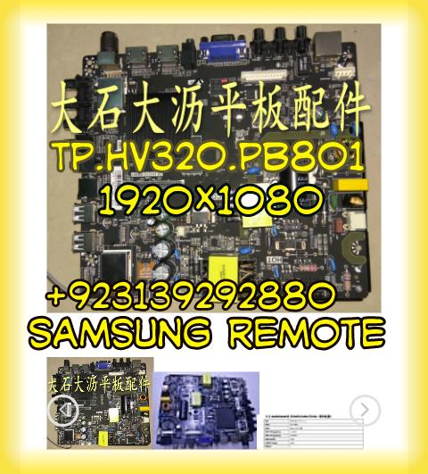 TP HV320 PB801 Software