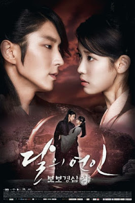 moon lovers: scarlet heart ryeo korean drama remake, kdrama, love, politics, history