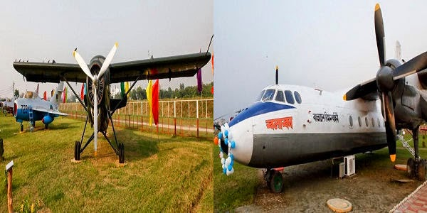 Bangladesh Air Force Plane/Biman Museum