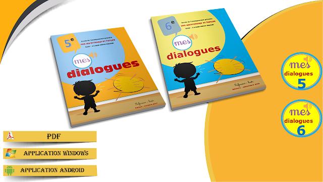 Mes Dialogues 5eme et 6eme AEP - أنشطة للتعبير الشفوي بالفرنسية للخامس والسادس ابتدائي