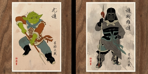 00-Front-Page-Joseph-Chiang-Monster-Gallery-Star-Wars-Mythical-Chinese-Warriors