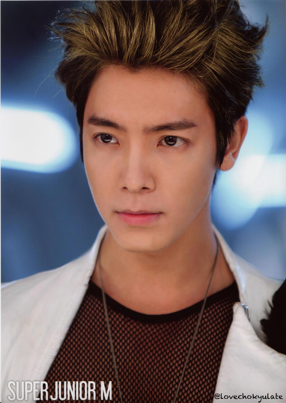 Makna Nama Fans Member Super Junior My Elf Sparkyu
