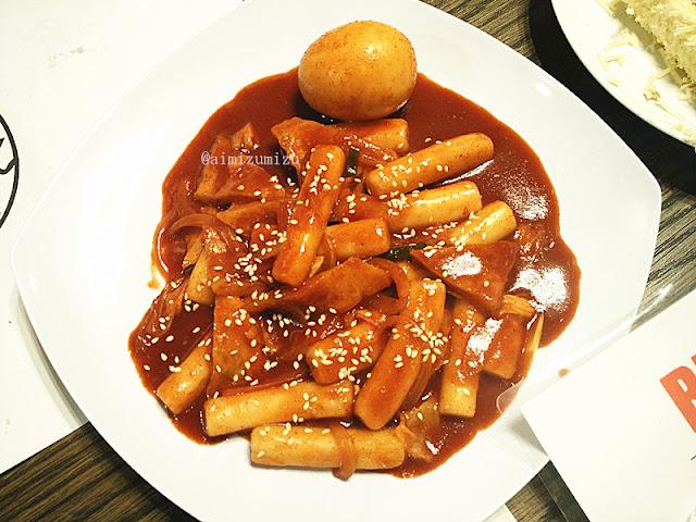 Redsun Korean  Street Food
