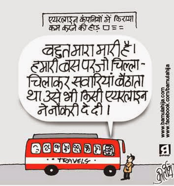 airlines, common man cartoon