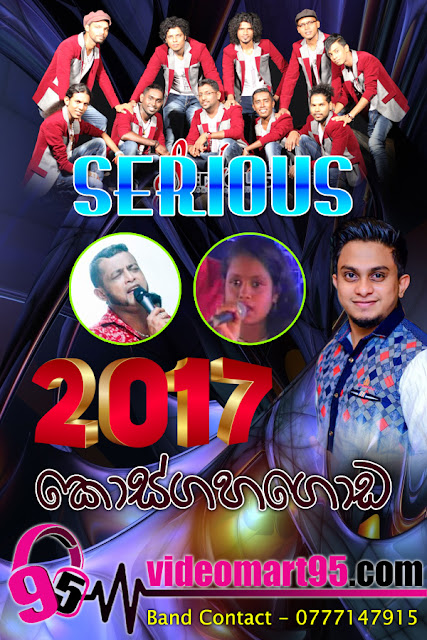SERIOUS LIVE IN KOSGAHAGODA 2017