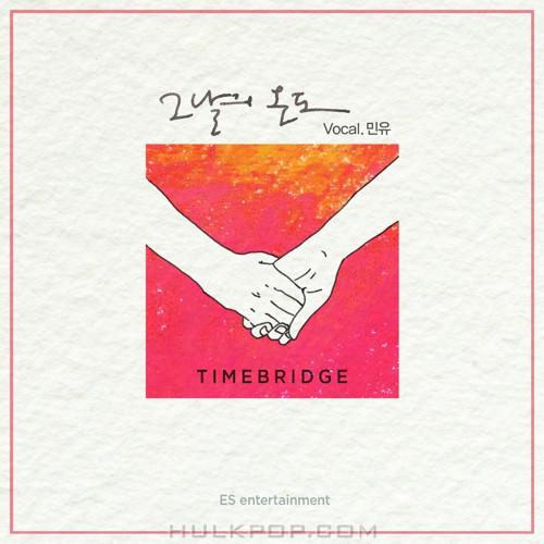 TIMEBRIDGE – 그날의 온도 – Single