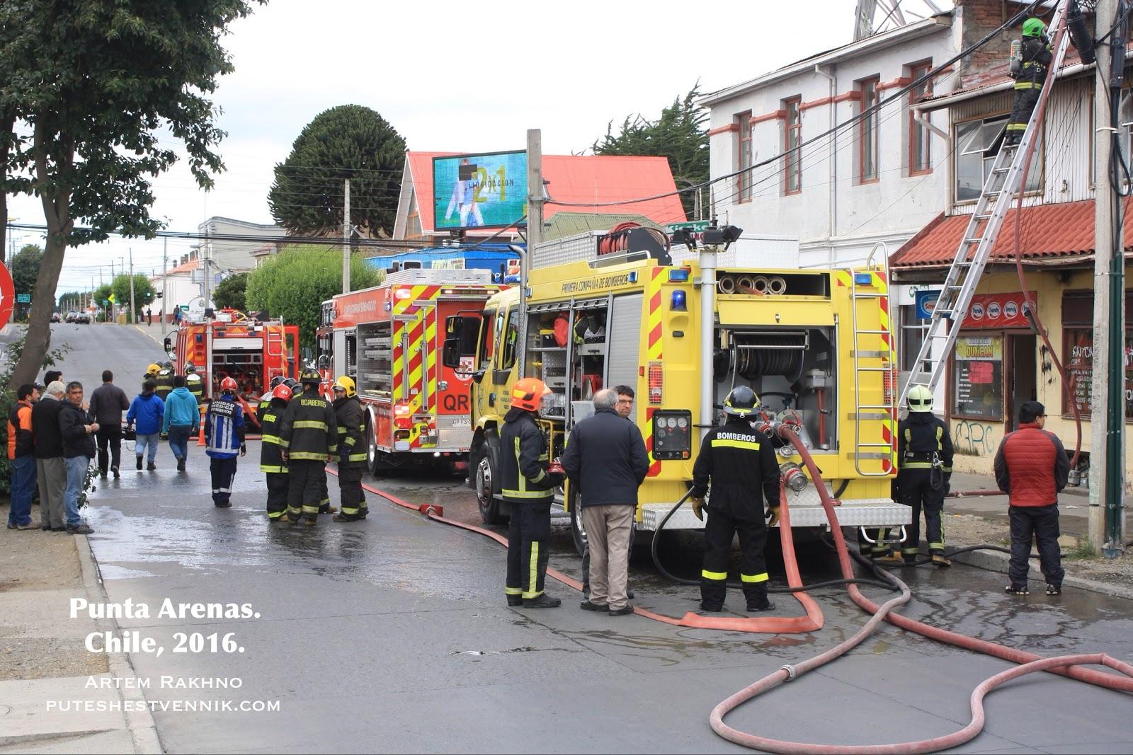 Чилийские пожарники