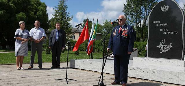 В Березняках открыли Мемориал Славы Сергиев Посад