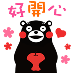 Kumamon Stickers Hong Kong Ver.