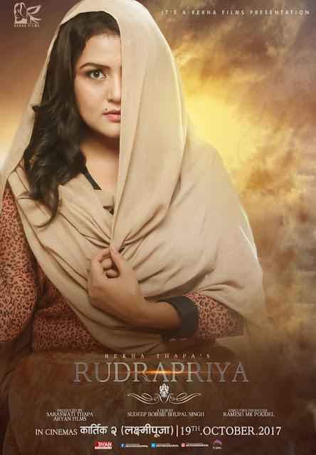Rudra Priya Nepali Movie Rekha Thapa