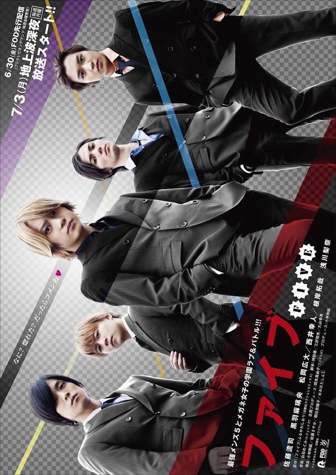 Five / 2017 (Japonya)