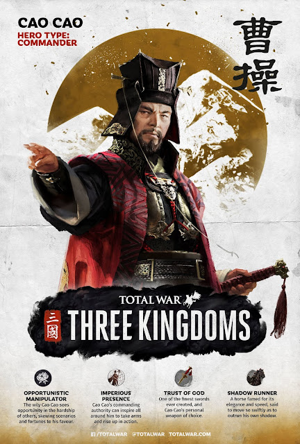 สามก๊ก Total War : Three Kingdoms