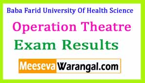 Baba Farid University Of Health Science Operation Theatre Attendant 2016 Exam Results
