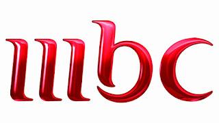 mbc1 live tv online free