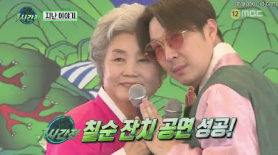 Infinite Challenge Episode 555 Subtitle Indonesia