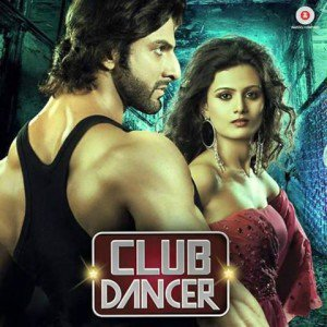 Club Dancer (2016)