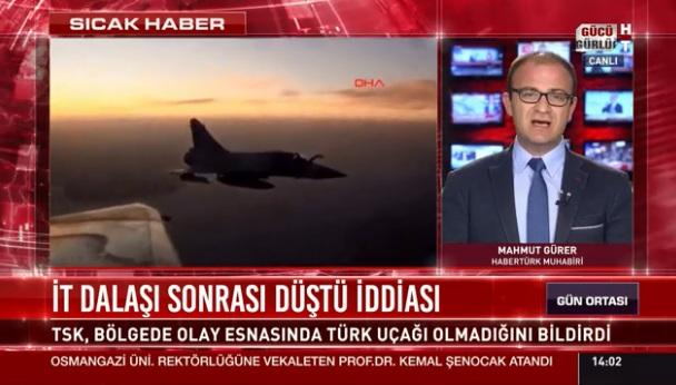 Πτώση Mirage 2000-5: Τι «απαντά» η Τουρκία για το περιστατικό
