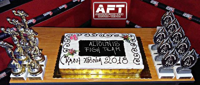Κοπή πίτας και αποκριάτικο πάρτι στο ALTOUNIS FIGHT TEAM (βίντεο)