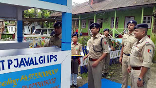 khoribari ps sentry house opening by darjeeling sp