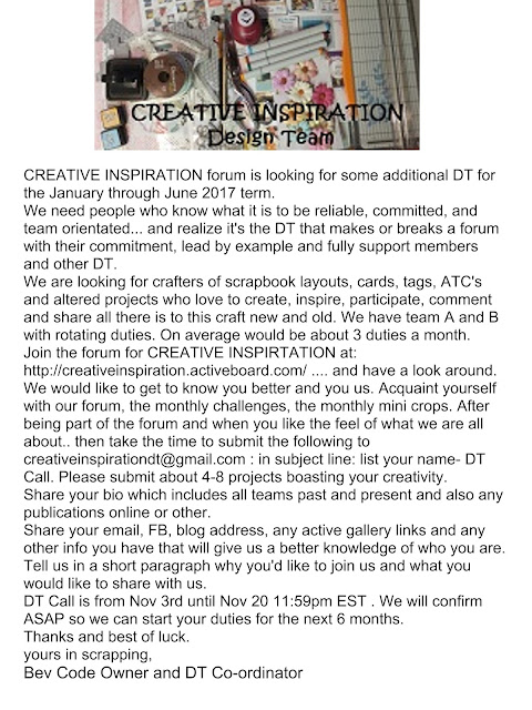 Creative Inspiration DT Call for 2017