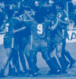 Historias del Real Madrid: CAMPEONES DE LIGA 1986-87