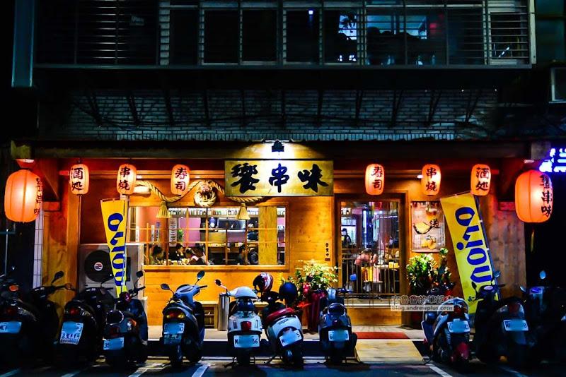 xiangchuanwei-4.jpg