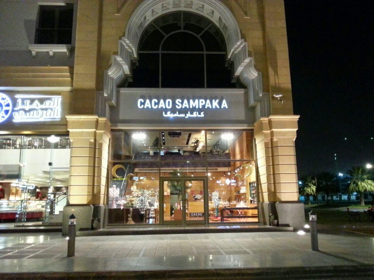 Cacao Sampaka Al-Khobar, Saudi Arabia blogging