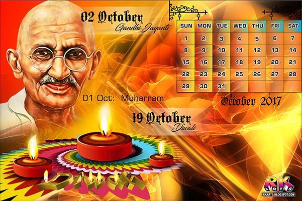 Holiday Calendar October  2017