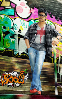 Still from Orange Tollywood Movie