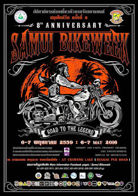 8th Samui Bike week, 6-7 May 2016