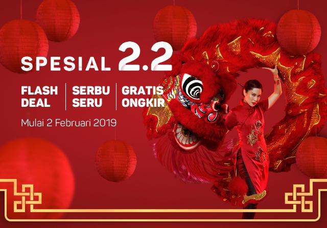 #Bukalapak - #Promo Spesial 2.2 Flash Deal Serbu Seru & Gratis Ongkir Februari 2019