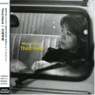 Kiyomi Otaka - 1998 - Third Hand
