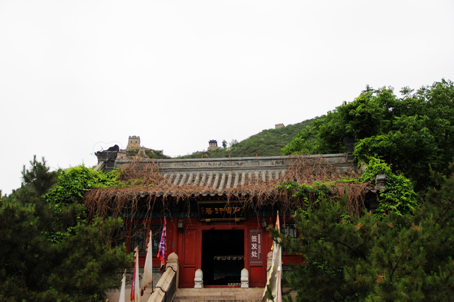 chinese wall house