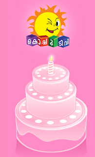Kochu TV Birthday Wishes-How to send kids photograph and other details