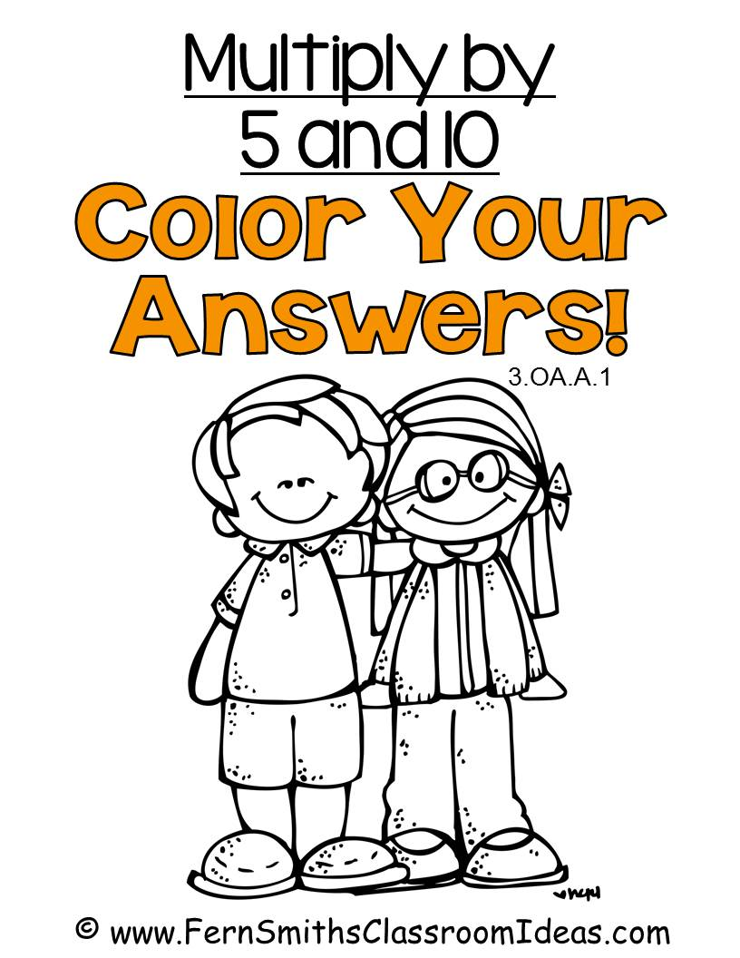 Fern Smith's Classroom Ideas  Multiply with 5 and 10 - Color Your Answers Printables