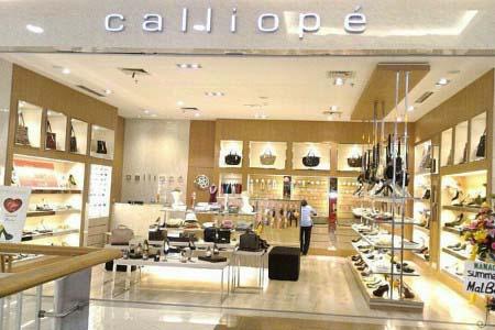 Lowongan Kerja Calliope Shoes & Bag Jakarta