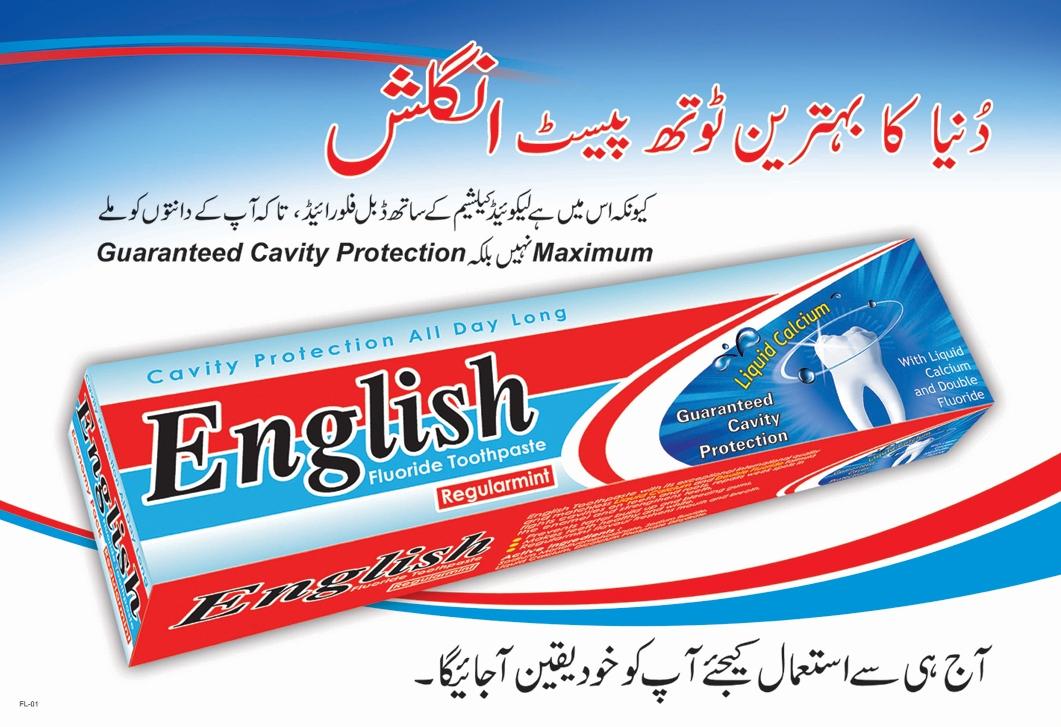Advertising In Pakistan English Fluoride Toothpaste