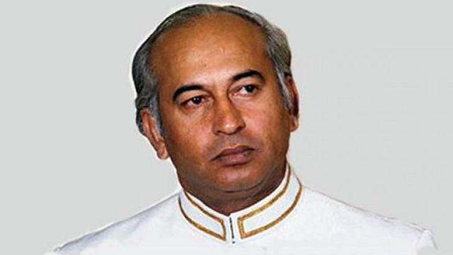 Zulfiqar Ali Bhutto's 40th anniversary