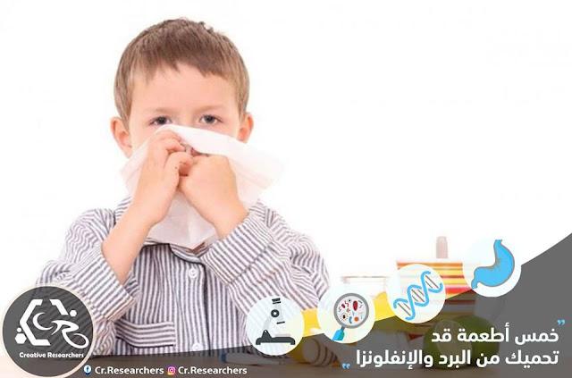 أتحمل على عاتقك موسم البرد والإنفلونزا