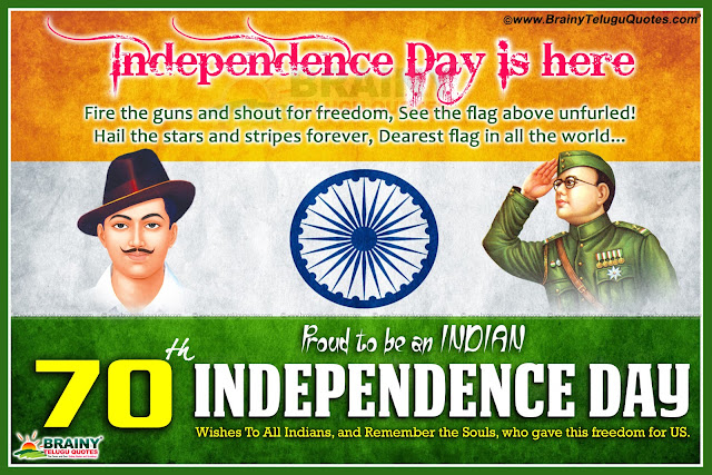 Best Hindi Language 15 August Quotations and Nice Images, Top Hindi 15 August Quotes and Nice Shayari, Top Hindi Independence Day Wishes in Hindi Font, Independence Day Hindi language Greetings Online, Top hindi Independence Day Wishes for Friends.