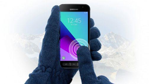 سامسونج جلاكسى اكس كوفر ٤ Samsung Galaxy Xcover 4