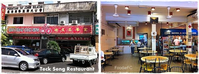 Teck-Sing-Restaurant-Johor-Bahru