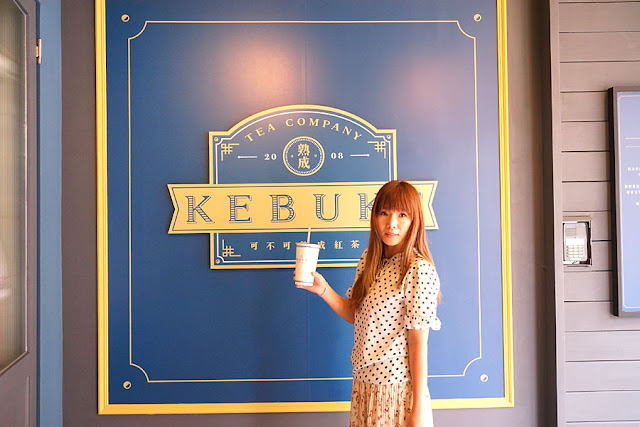 DSC01028 - 熱血採訪│超人氣KEBUKE可不可熟成紅茶逢甲店新開幕,網美文青拍照飲料店