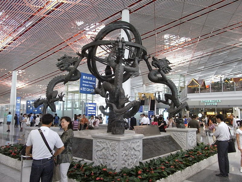 Worlds Top 10 Busiest Airports | Beijing Capital International Airport, China – 83 million passengers each year